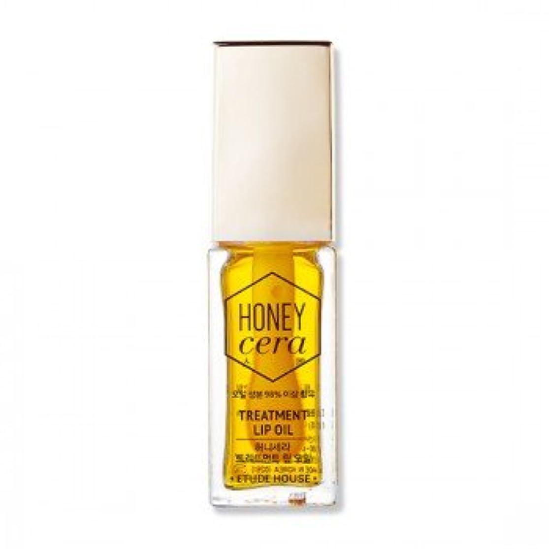 増幅するミッション一瞬(3 Pack) ETUDE HOUSE Honey Cera Treatment Lip Oil (並行輸入品)