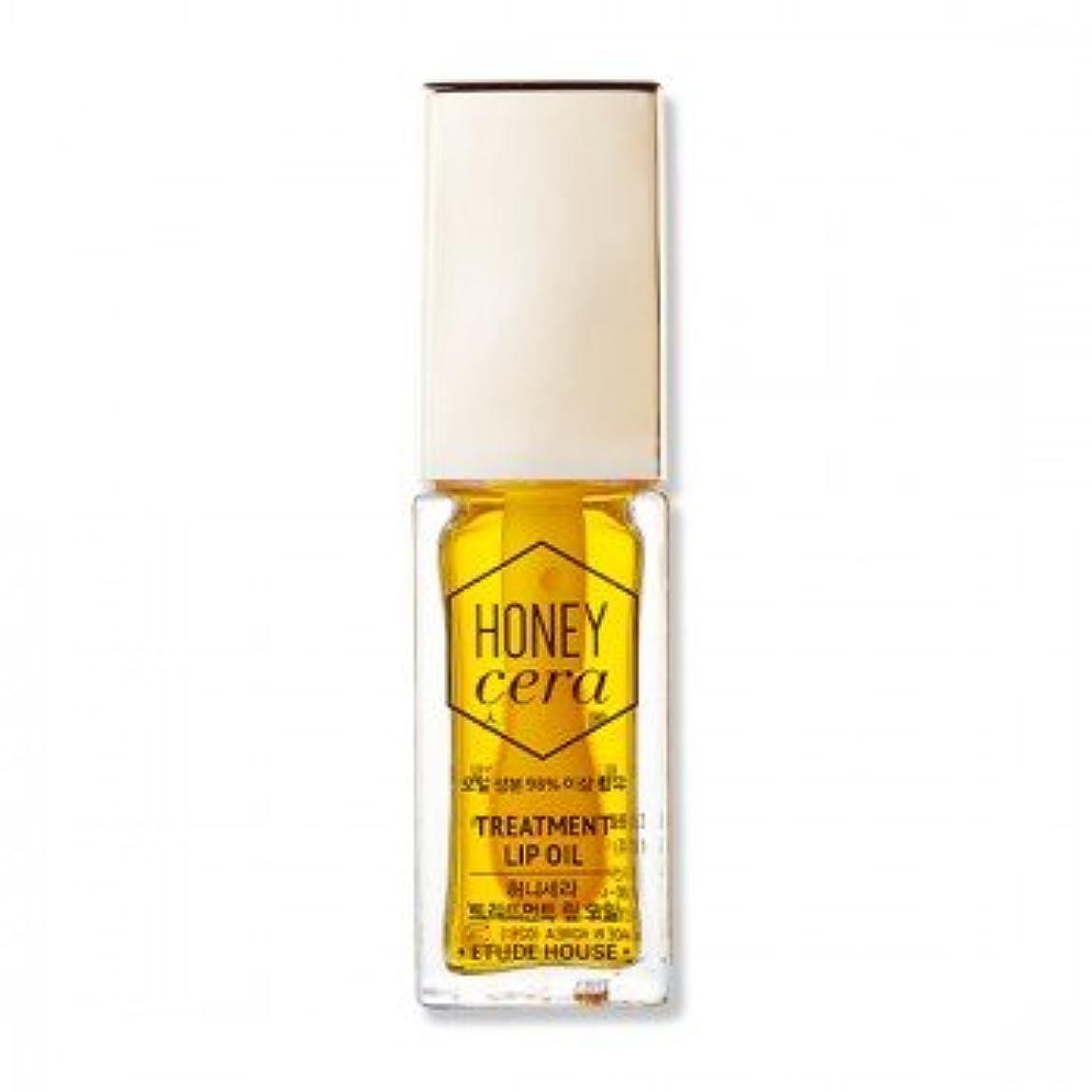 を必要としています疲れた計器(3 Pack) ETUDE HOUSE Honey Cera Treatment Lip Oil (並行輸入品)
