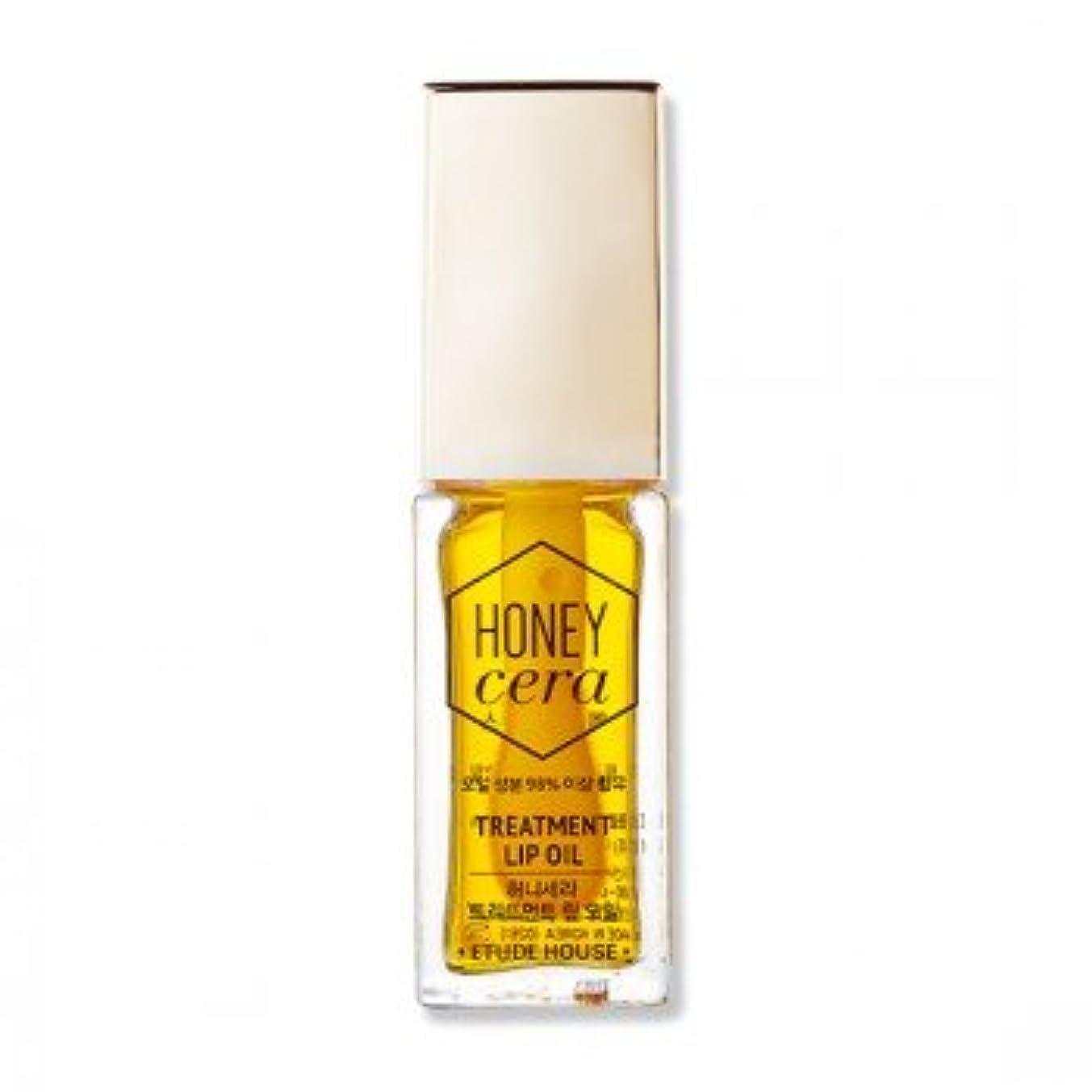 目的化粧兵隊(3 Pack) ETUDE HOUSE Honey Cera Treatment Lip Oil (並行輸入品)