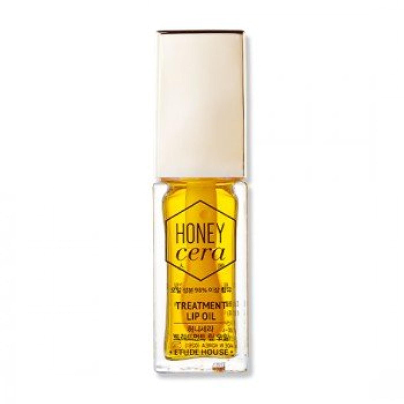 征服ビジター目の前の(3 Pack) ETUDE HOUSE Honey Cera Treatment Lip Oil (並行輸入品)