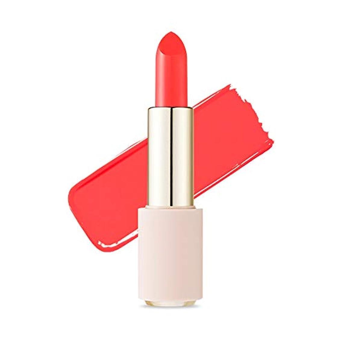 グレードマット病なEtude House Better Lips Talk エチュードハウス ベター リップス - トーク (# OR207 Coral Light) [並行輸入品]
