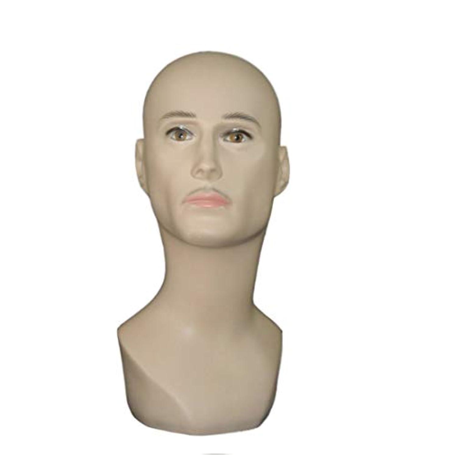 ポルトガル語請求可能つづりPVCヘッド型トレーニングマネキンフラットヘッド練習、ヘッド美容男性ヘッド型メガネ&caphatショーマネキンヘッド モデリングツール (Style : A-Skin tone)