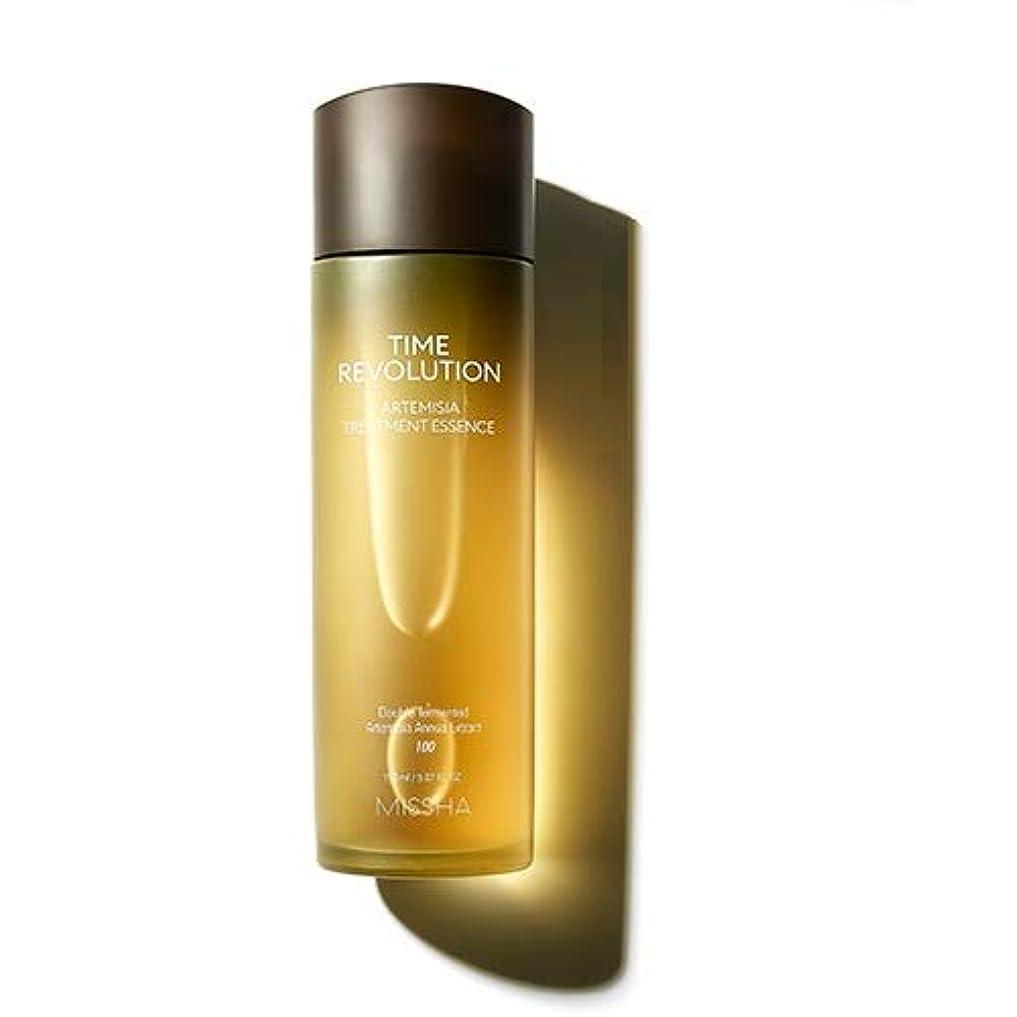 動作恐ろしい平和的MISSHA TIME REVOLUTION Artemisia Treatment Essence 150ml ミシャ タイム レボリューション アルテミシアトリートメントエッセンス 150ml (ヨモギエッセンス)...