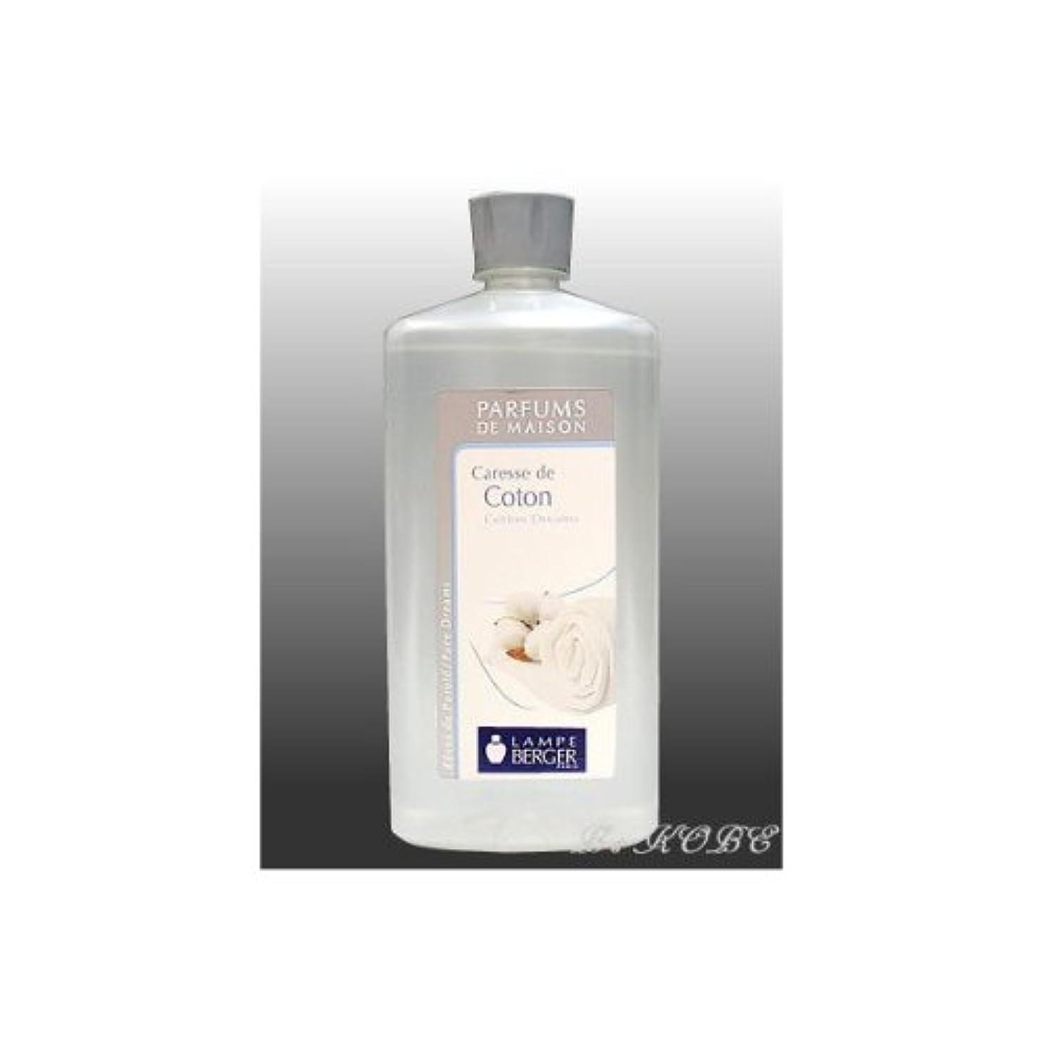 メタン菊専門化する( ランプベルジェ ) Lampe Berger フランス版 アロマオイル Caresse de Coton / コットン 1L