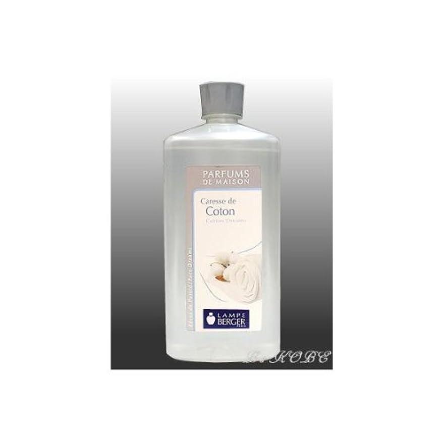 シロナガスクジラヒョウ危険な( ランプベルジェ ) Lampe Berger フランス版 アロマオイル Caresse de Coton / コットン 1L