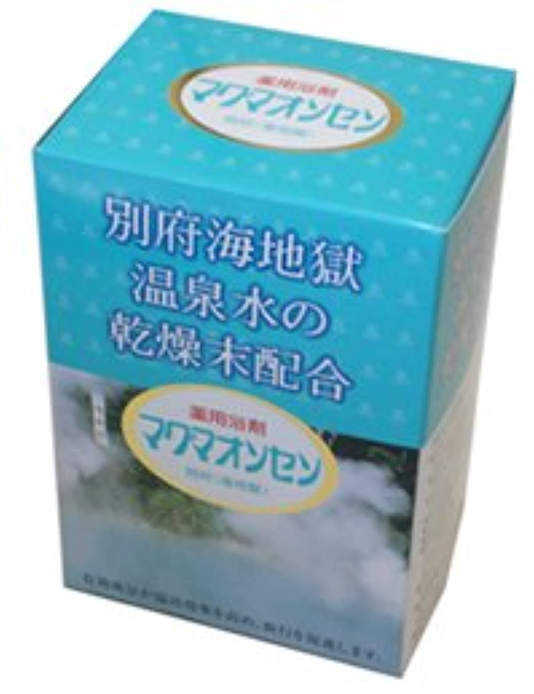 〔K〕マグマオンセン 別府 15g×21包入り