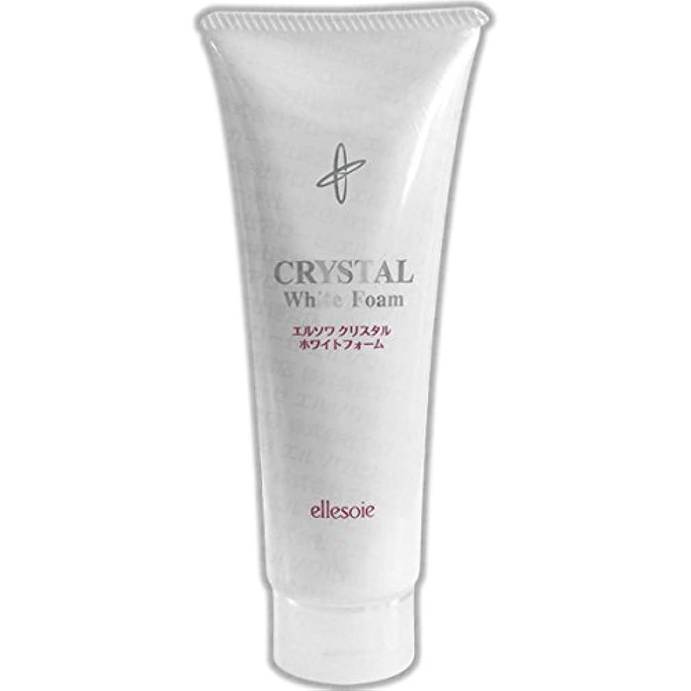 代数悲劇的な狂気エルソワ化粧品(ellesoie) クリスタル ホワイトフォーム 洗顔