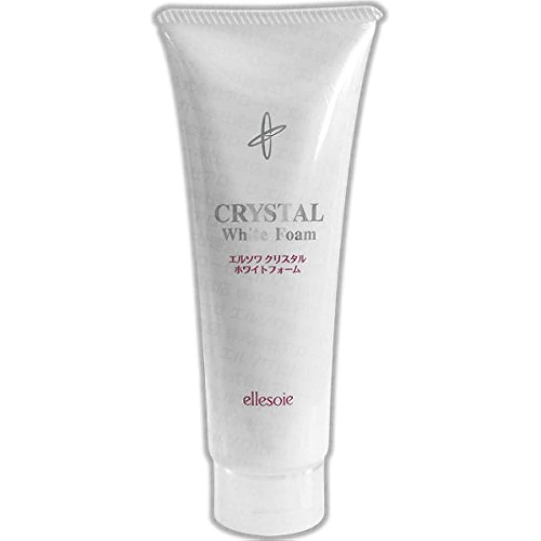 画面ドル結紮エルソワ化粧品(ellesoie) クリスタル ホワイトフォーム 洗顔