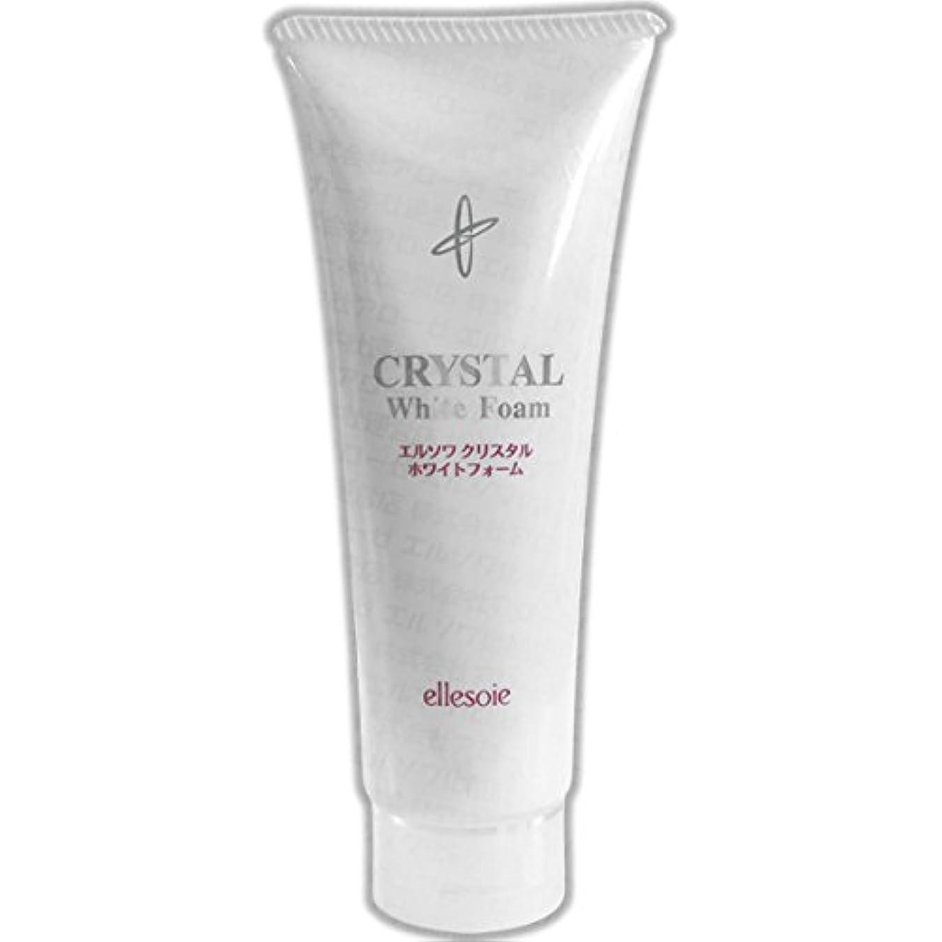 霧ペンダント厳しいエルソワ化粧品(ellesoie) クリスタル ホワイトフォーム 洗顔