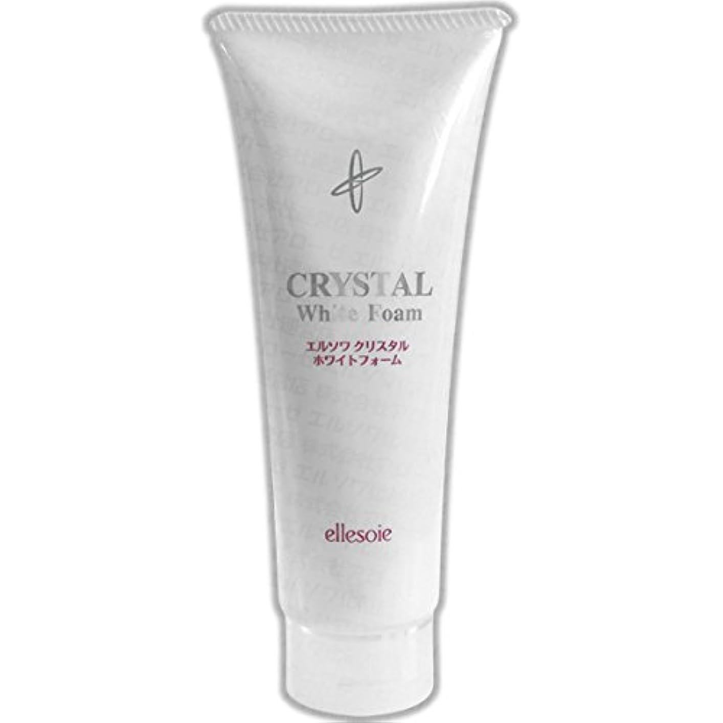 スーパー読みやすさお世話になったエルソワ化粧品(ellesoie) クリスタル ホワイトフォーム 洗顔