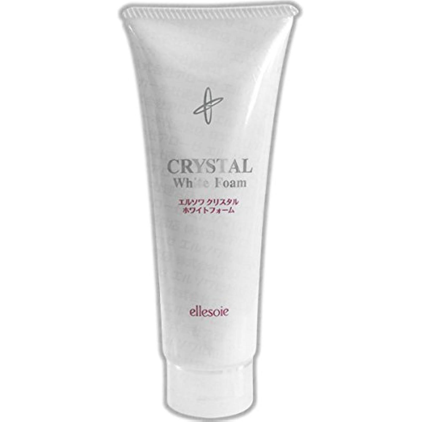 問題探偵完璧なエルソワ化粧品(ellesoie) クリスタル ホワイトフォーム 洗顔