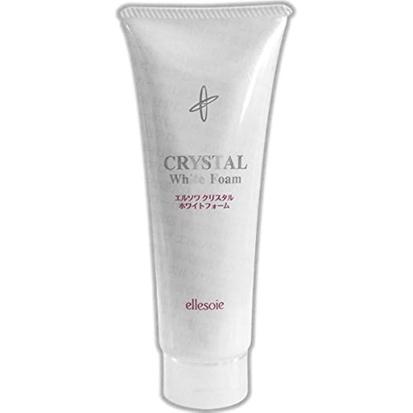 農学例外カウントエルソワ化粧品(ellesoie) クリスタル ホワイトフォーム 洗顔