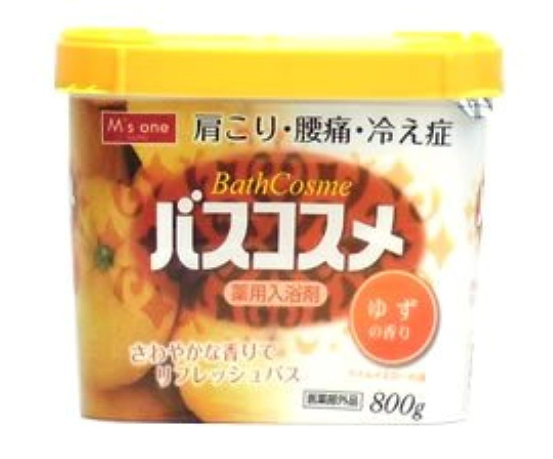 エムズワン バスコスメ 薬用入浴剤 ゆずの香り (800g) 【医薬部外品】
