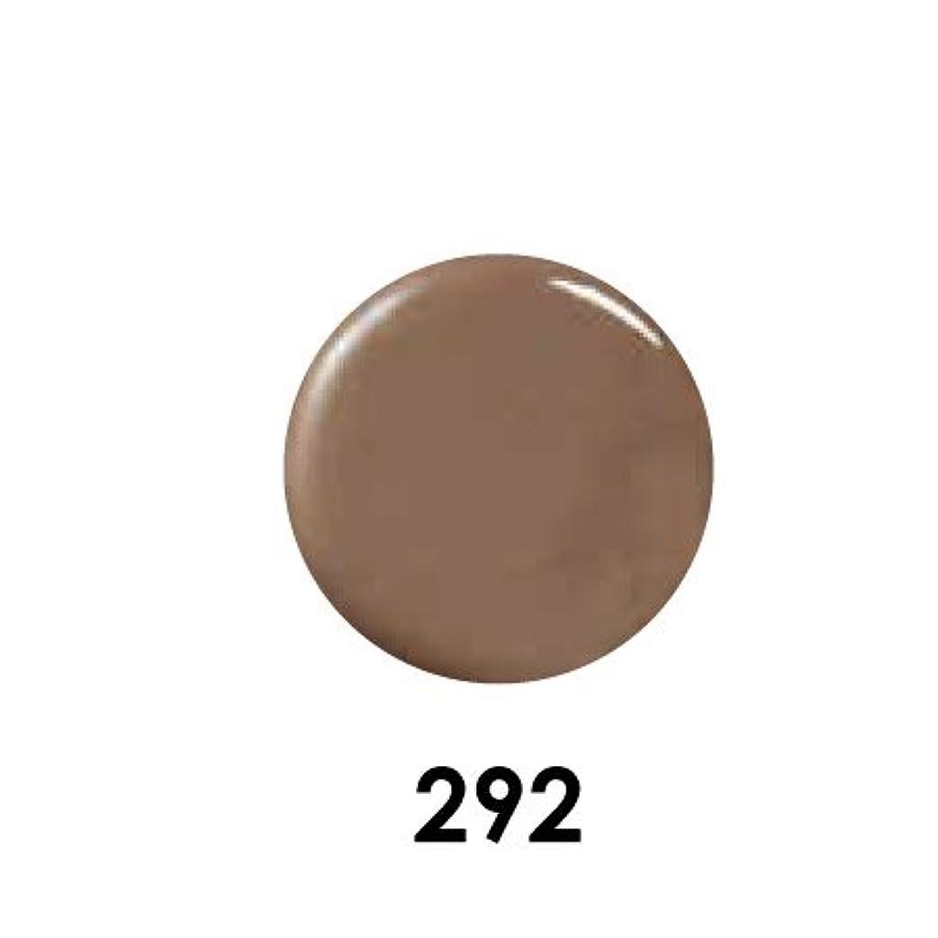 靴熱狂的な表示Putiel プティール カラージェル 292 ジプシーブラウン 2g (MARIEプロデュース)