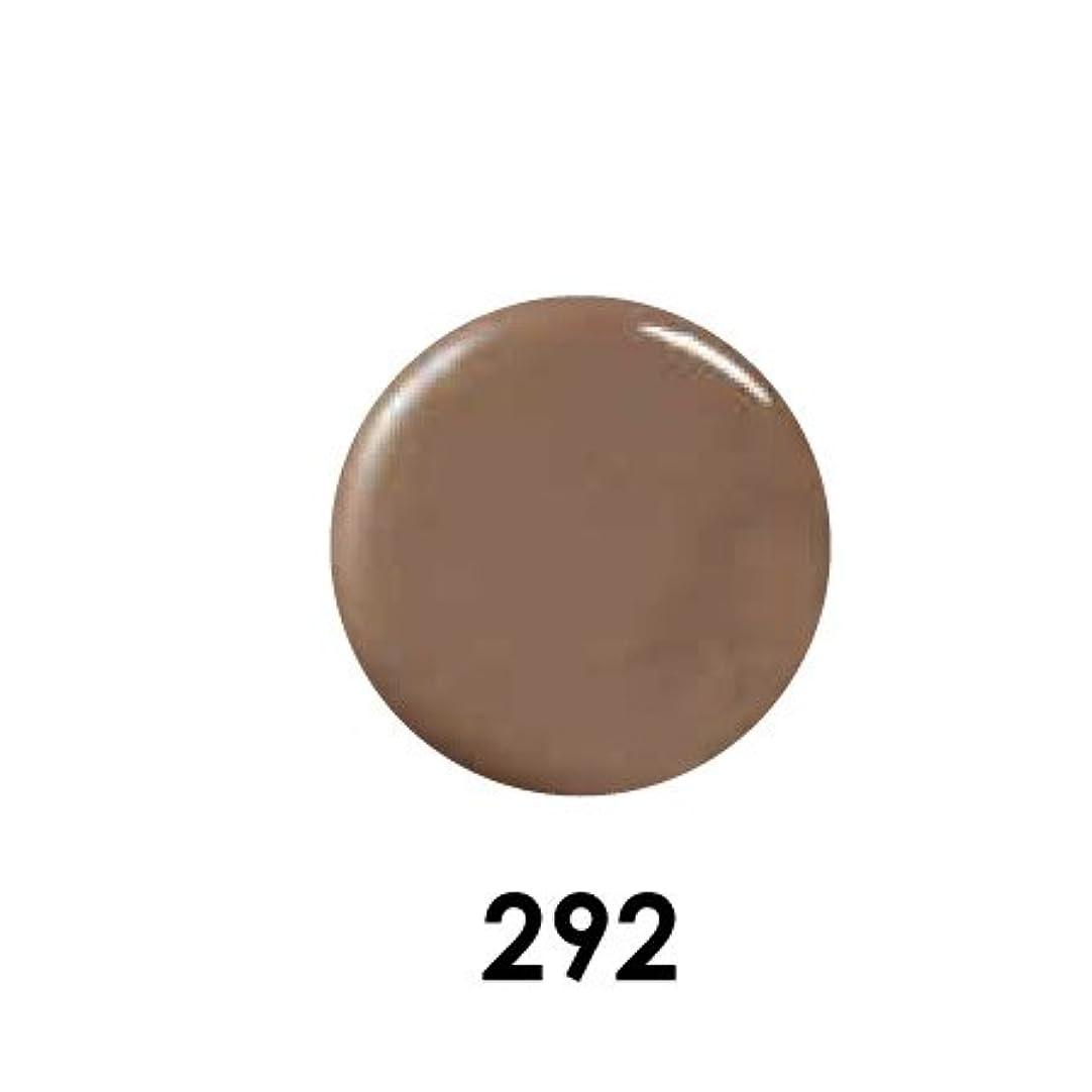 粗いハミングバード人種Putiel プティール カラージェル 292 ジプシーブラウン 2g (MARIEプロデュース)