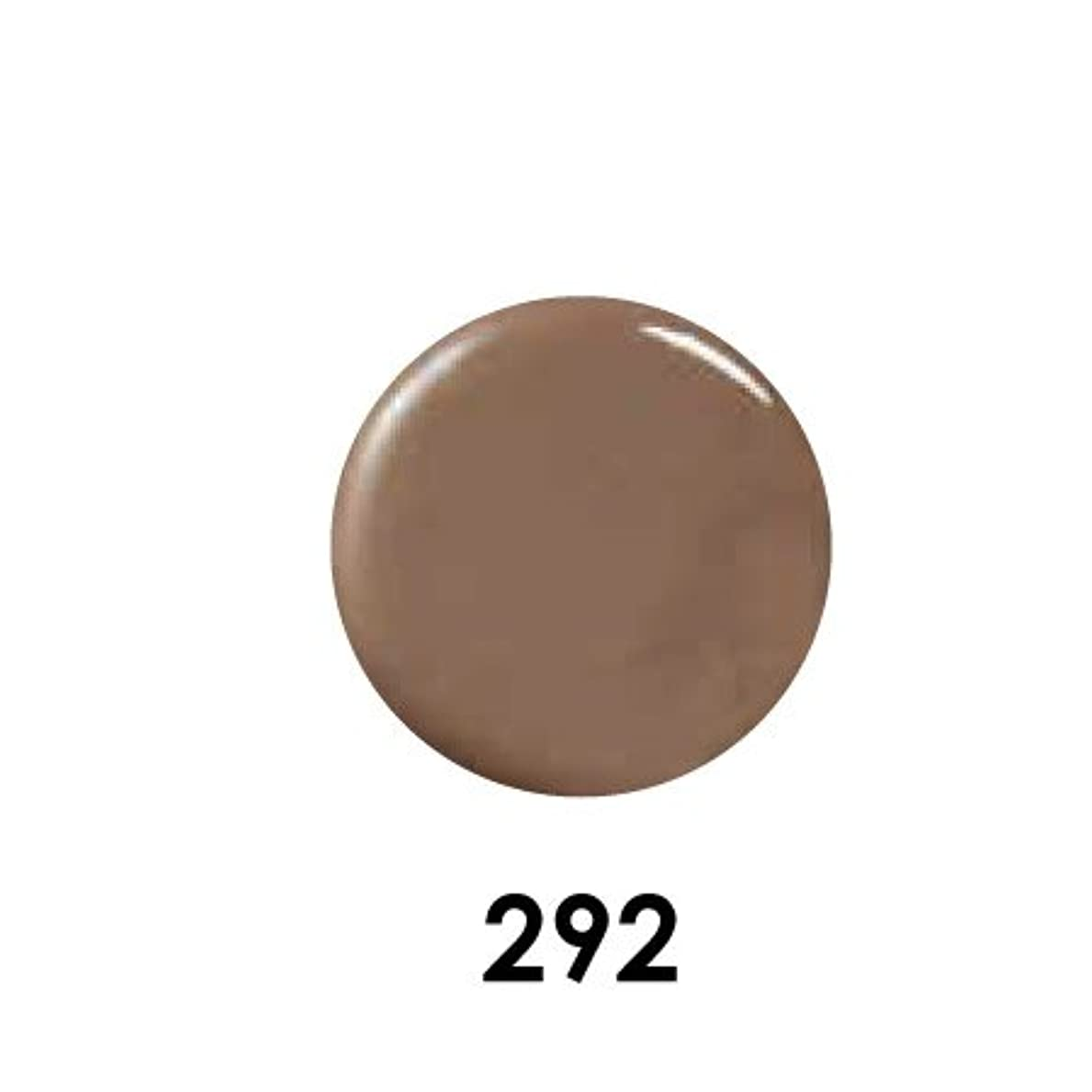 Putiel プティール カラージェル 292 ジプシーブラウン 2g (MARIEプロデュース)