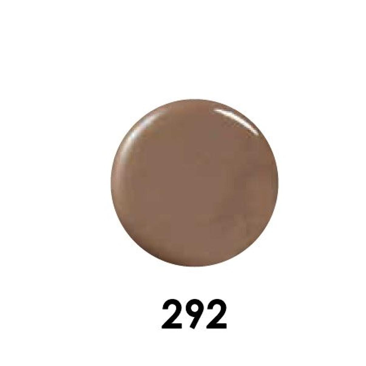 広範囲保守的とティームPutiel プティール カラージェル 292 ジプシーブラウン 2g (MARIEプロデュース)