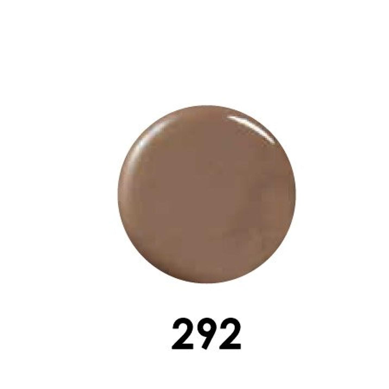 メッセンジャー韓国語罰Putiel プティール カラージェル 292 ジプシーブラウン 2g (MARIEプロデュース)