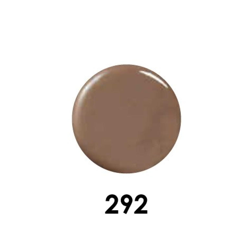 アルバム包帯ピットPutiel プティール カラージェル 292 ジプシーブラウン 2g (MARIEプロデュース)