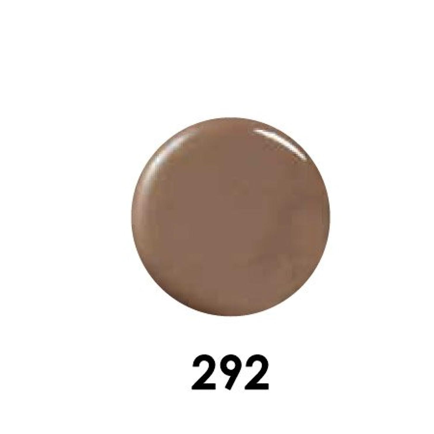 レコーダーパーチナシティステレオタイプPutiel プティール カラージェル 292 ジプシーブラウン 2g (MARIEプロデュース)