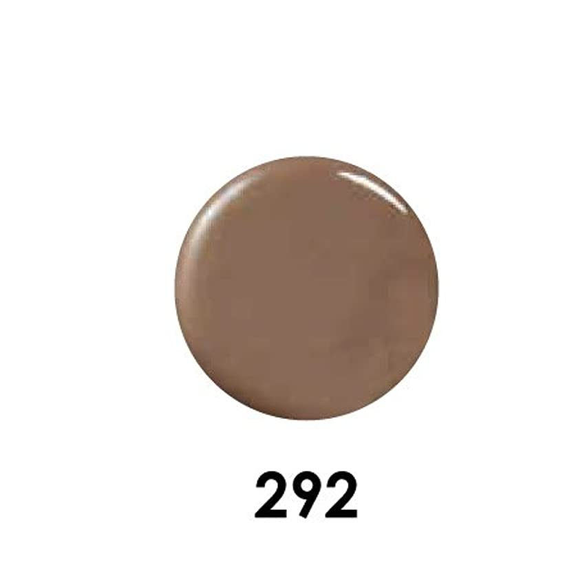 疎外するバラバラにする興味Putiel プティール カラージェル 292 ジプシーブラウン 2g (MARIEプロデュース)