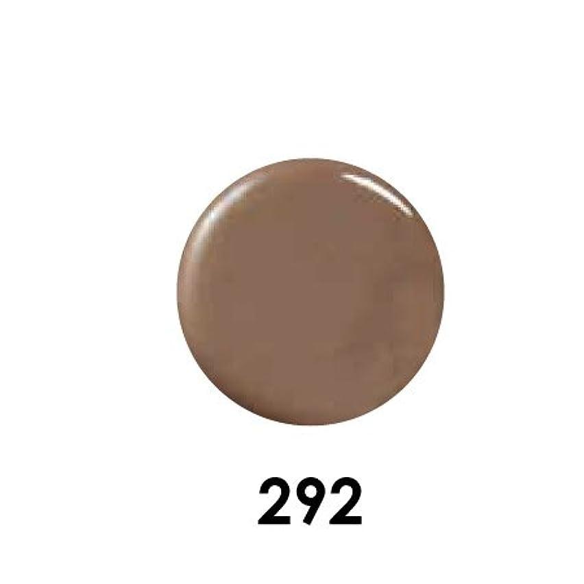 理論的ブロックセレナPutiel プティール カラージェル 292 ジプシーブラウン 2g (MARIEプロデュース)