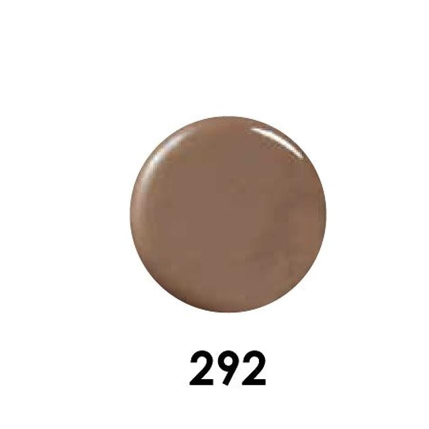 放射性ルーフ焼くPutiel プティール カラージェル 292 ジプシーブラウン 2g (MARIEプロデュース)