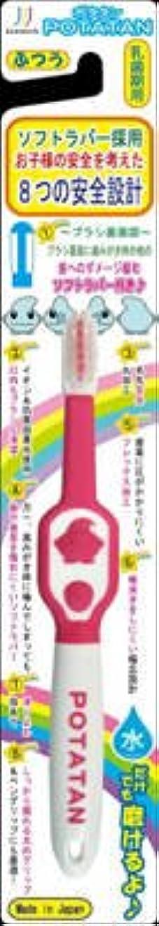 川西商事 子供用歯ブラシ POTATAN ふつう 0-5才用 PT-1(子ども用ハブラシ)×180点セット (4571179213431)