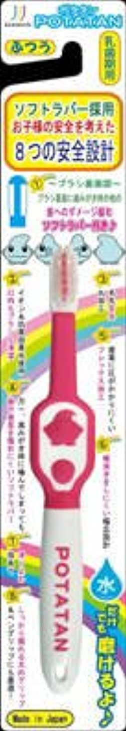 サイバースペース多様体義務的川西商事 子供用歯ブラシ POTATAN ふつう 0-5才用 PT-1(子ども用ハブラシ)×180点セット (4571179213431)