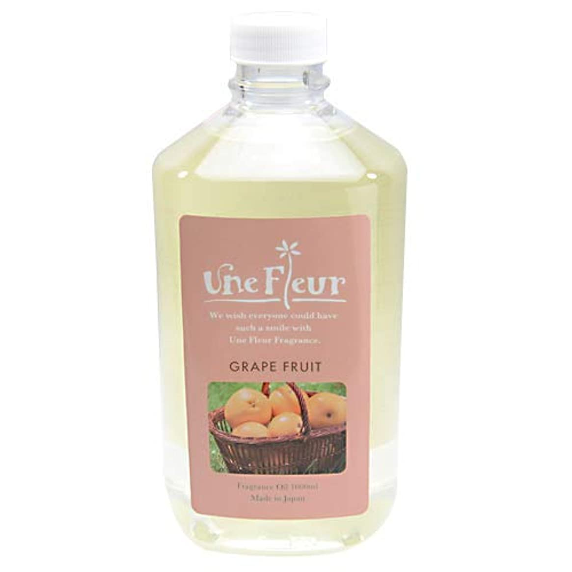 副産物砂の品ユヌフルール フレグランスオイル グレープフルーツ 1L