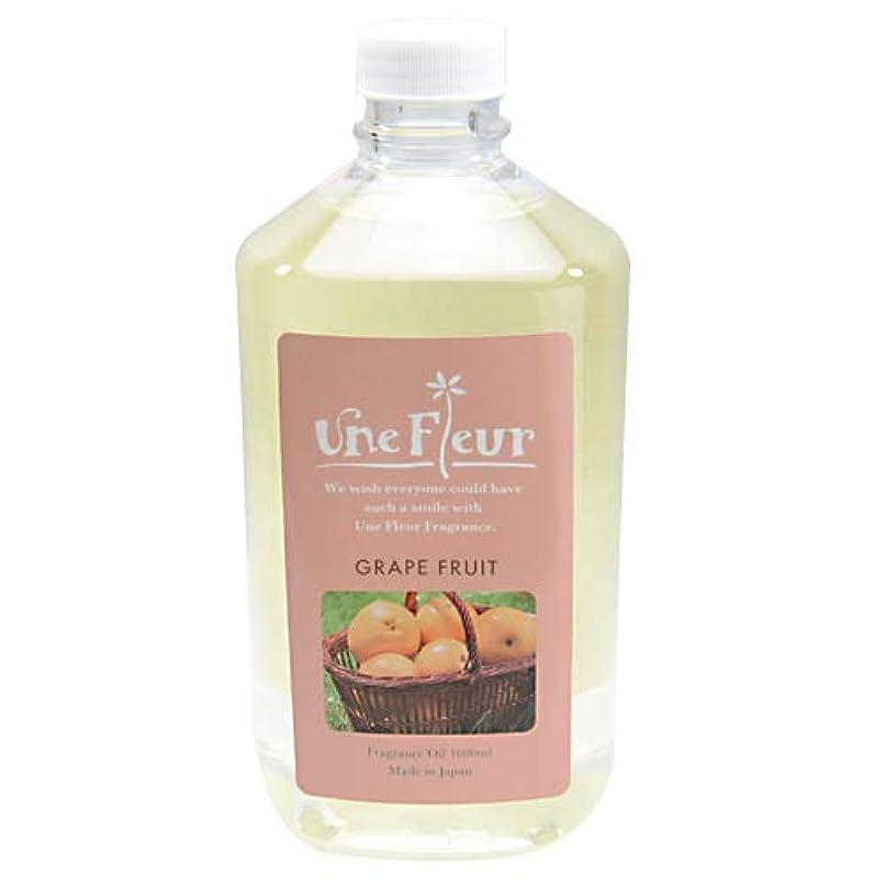 傾いた筋永遠にユヌフルール フレグランスオイル グレープフルーツ 1L