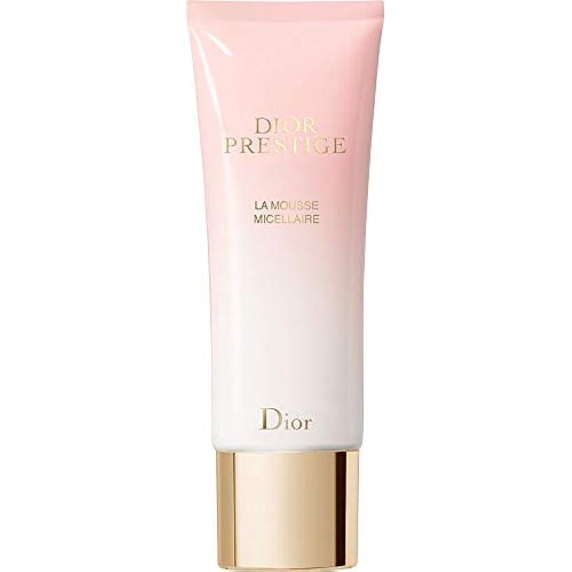 水差し好む命令Dior(ディオール) プレステージ ラ ムース 120mL