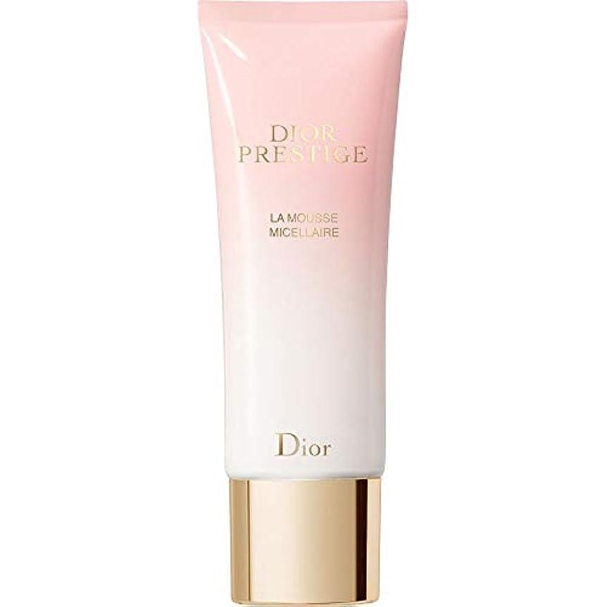 別れる現代の人質Dior(ディオール) プレステージ ラ ムース 120mL