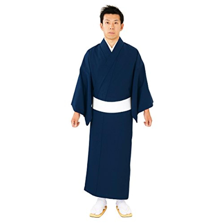 着物 きもの メンズ 男性 神官用 神職用 紺 S-LLサイズ