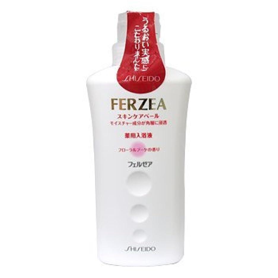 派手かかわらず遺伝的フェルゼア薬用スキンケア入浴液F 600ml