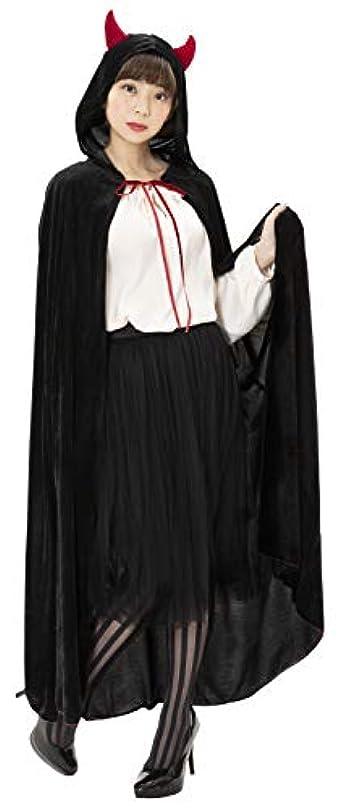 チョップありふれた文明化ダークナイトデビルマント デビル マント コスプレ ロング丈 レディース 黒