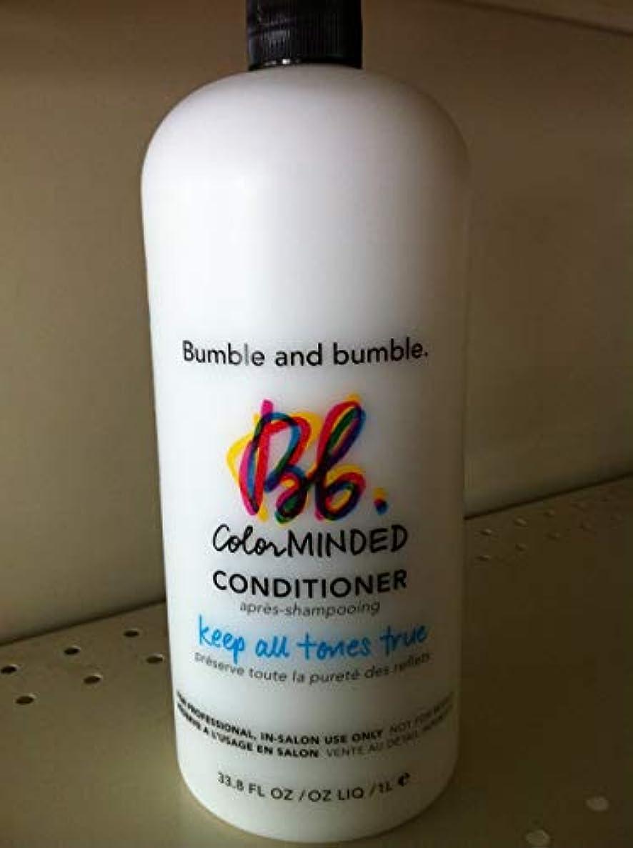 洗うテスト地震Color Minded Conditioner