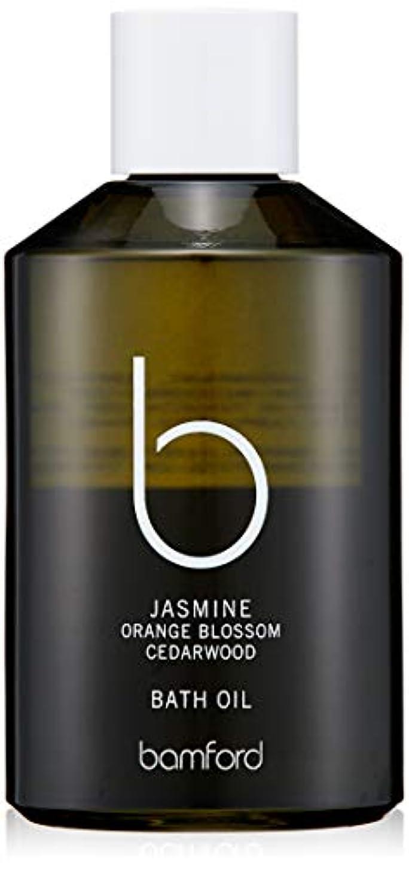 筋肉の器具放牧するbamford(バンフォード) ジャスミンバスオイル 250ml