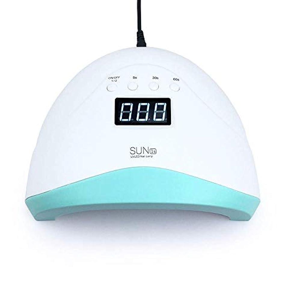 変更可能飛躍欺ネイルドライヤーSun oneネイルランプUV LEDマニキュア24W / 48W UVランプネイルドライヤー用UVジェルLEDジェルネイルマシンアート赤外線センサー