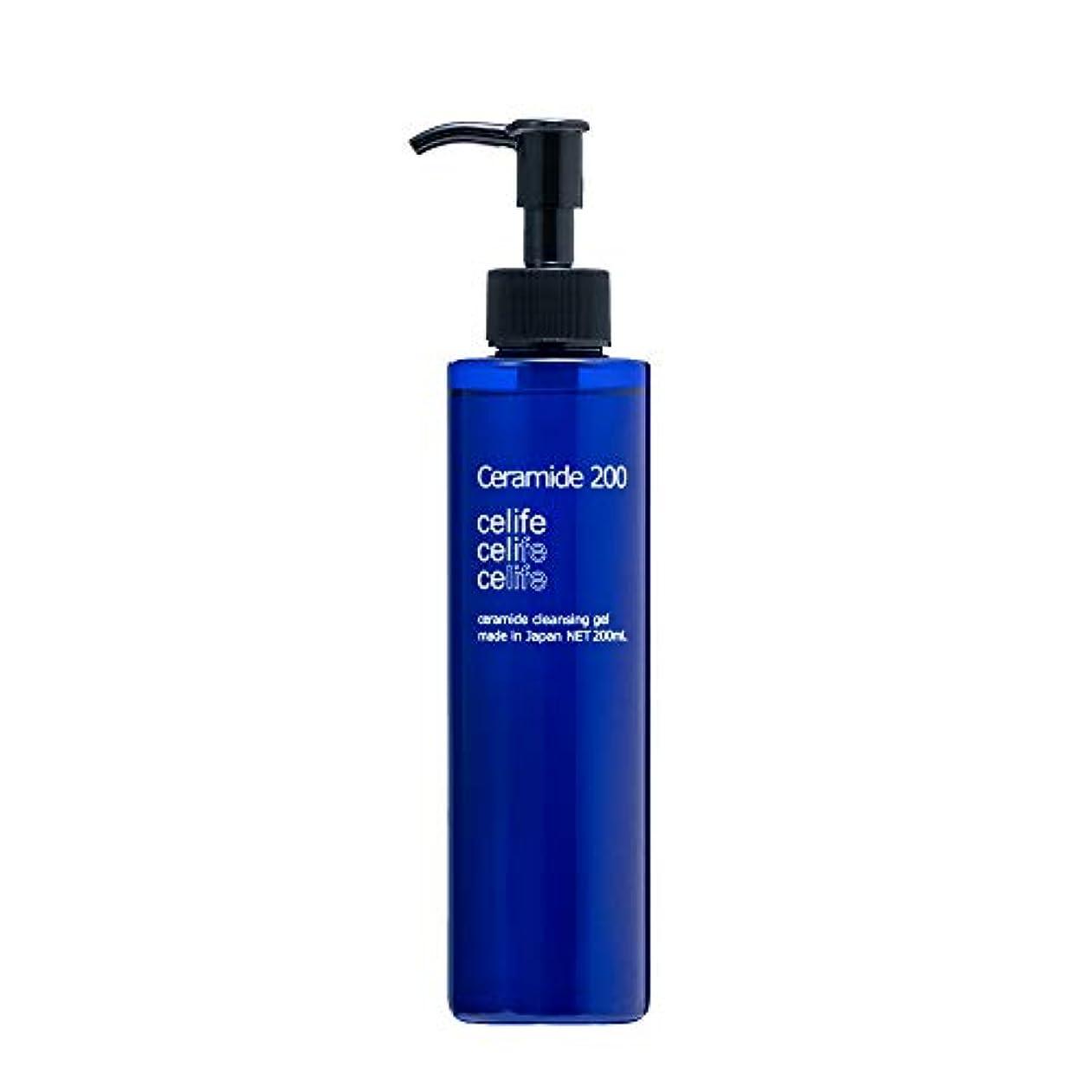石鹸活気づく騒々しいcelife 天然セラミド配合クレンジングジェル セラミド200