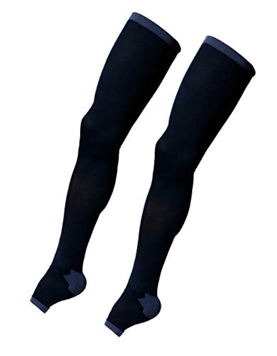 磁石シリーズ三角形男性専用脚すっきり対策オープントゥ着圧ソックス 膝上 LONG M-L 順天堂大学客員教授推奨