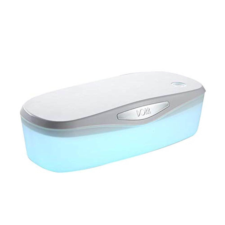 描写ハングファントム紫外線殺菌箱、携帯用USBの抗菌性のオゾン殺菌の殺菌ランプが付いている紫外線殺菌装置、おしゃぶりのための美用具の滅菌装置成人用製品大広間用具食器類化粧筆歯ブラシ
