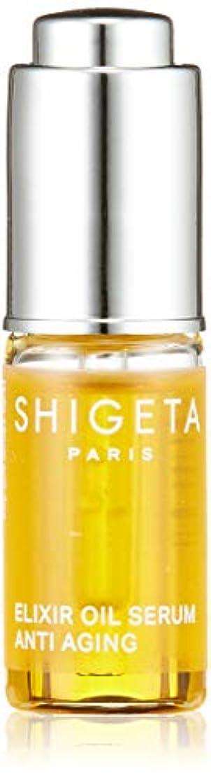 設計図所属前兆SHIGETA(シゲタ) EX オイルセラム 5.5ml