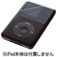 iBUFFALO iPod classic 液晶保護フィルムキズ修復タイプ BSIP08FKCL
