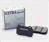 DIXCEL(ディクセル) EXTRA Speed[前後]ブレーキパッド ランエボVII(7) CT9A 00/03~07/11 341 225/325 499