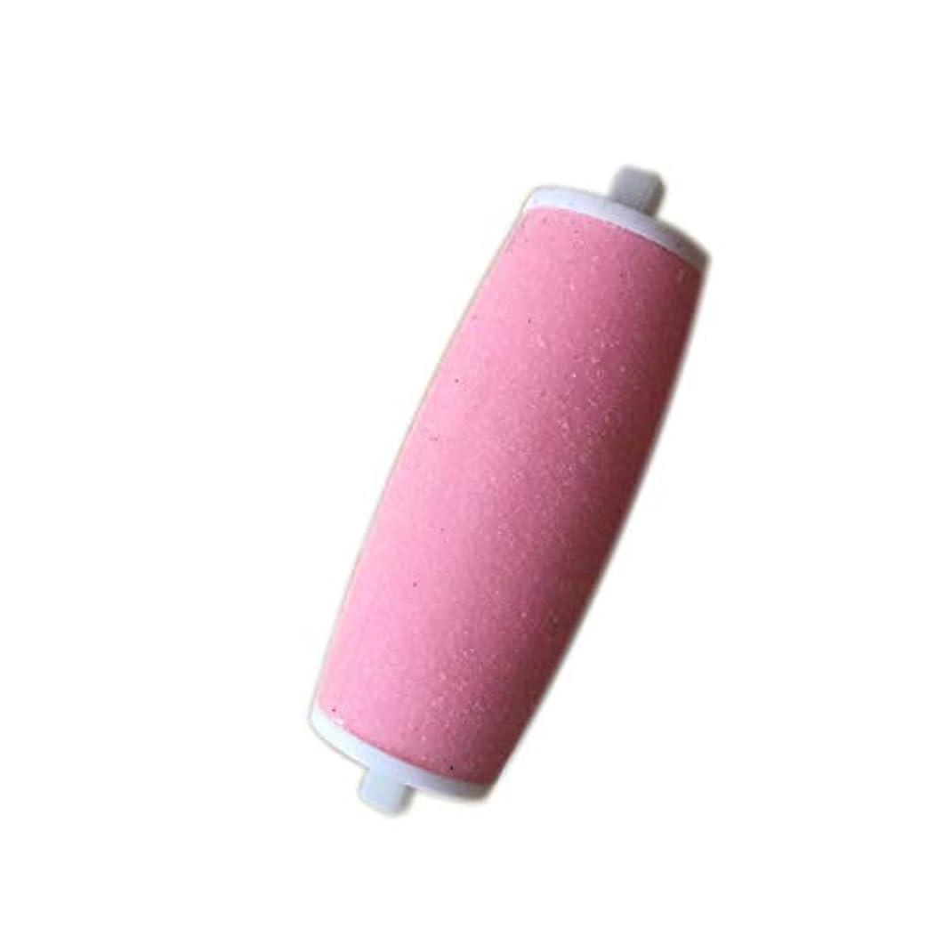 手段発掘スマート電動角質リムーバー ドクターショール ベルベットスムーズ 足 つけ替え用 ローラーヘッド【2個入】角質ケア かかと角質除去 角質やすり (ピンク)