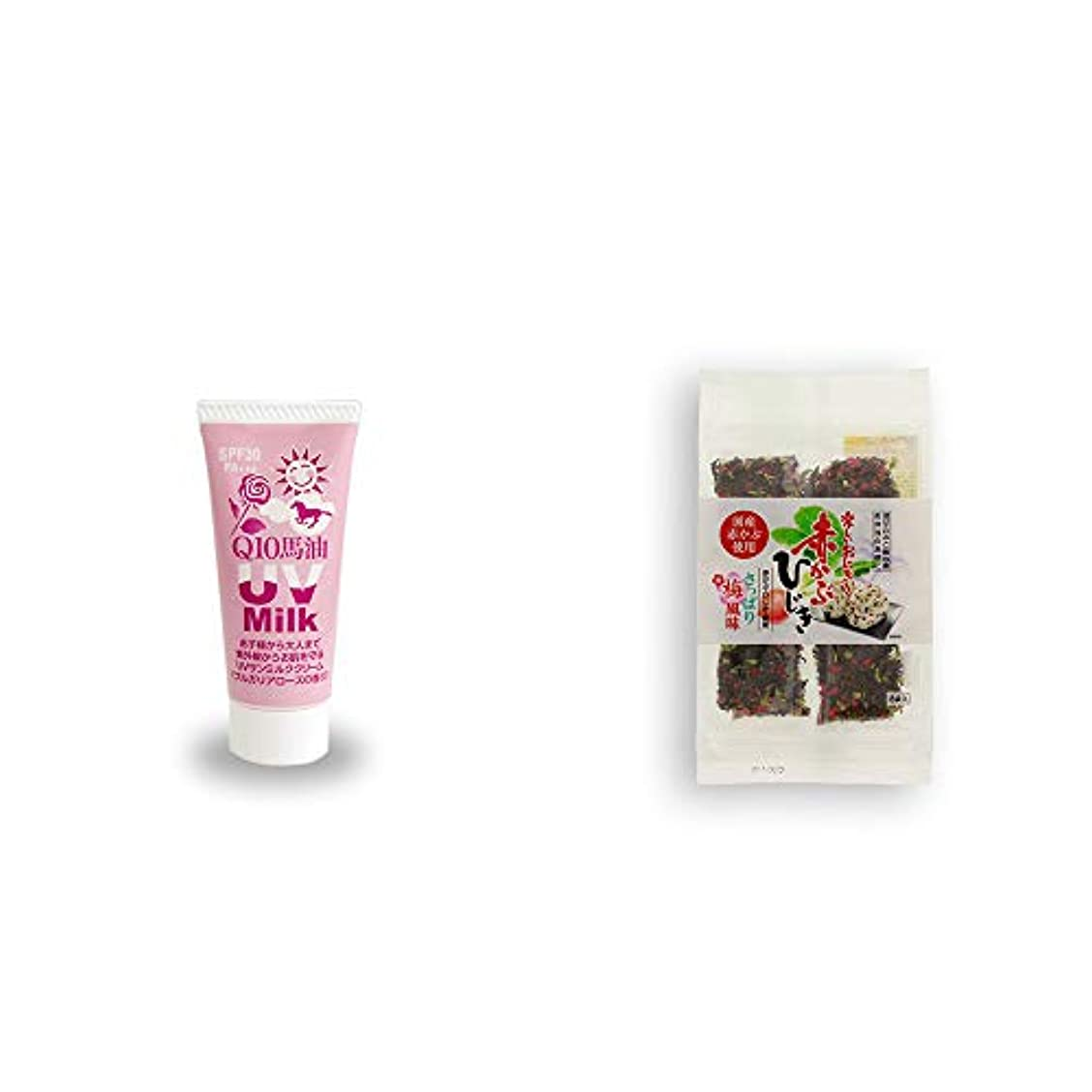 [2点セット] 炭黒泉 Q10馬油 UVサンミルク[ブルガリアローズ](40g)?楽しいおにぎり 赤かぶひじき(8g×8袋)