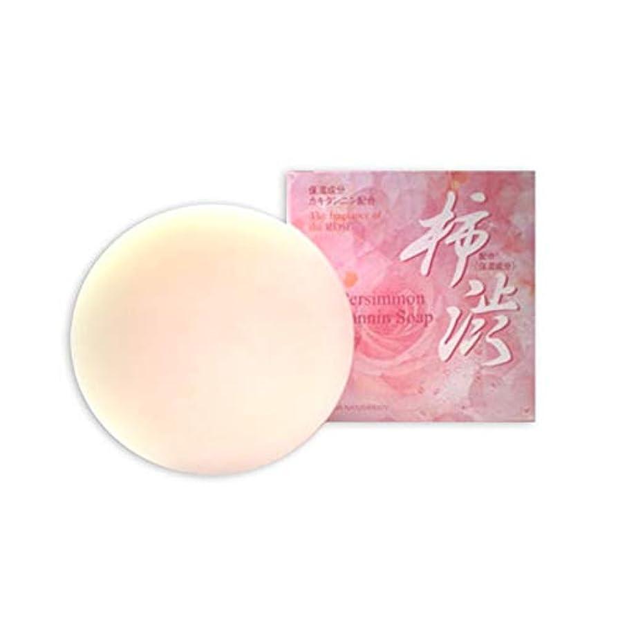 【ライブラナチュテラピー】 柿渋石鹸 100g ROSE カキタンニン配合