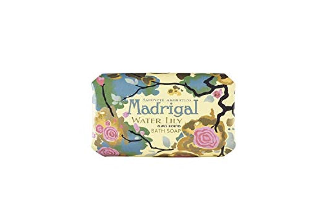 することになっているしつけ完全に乾くClaus Porto MADRIGAL マドリガール バスソープ 350g