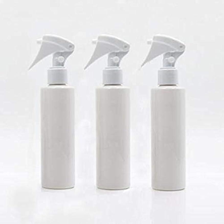 思慮のない幅商業のFlymylion 極細のミストを噴霧する スプレーボトル 詰め替え容器 200ml 3本セット (ホワイト)